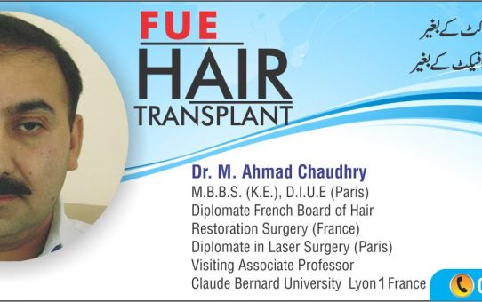 Celebrity Hair Transplant Pakistan